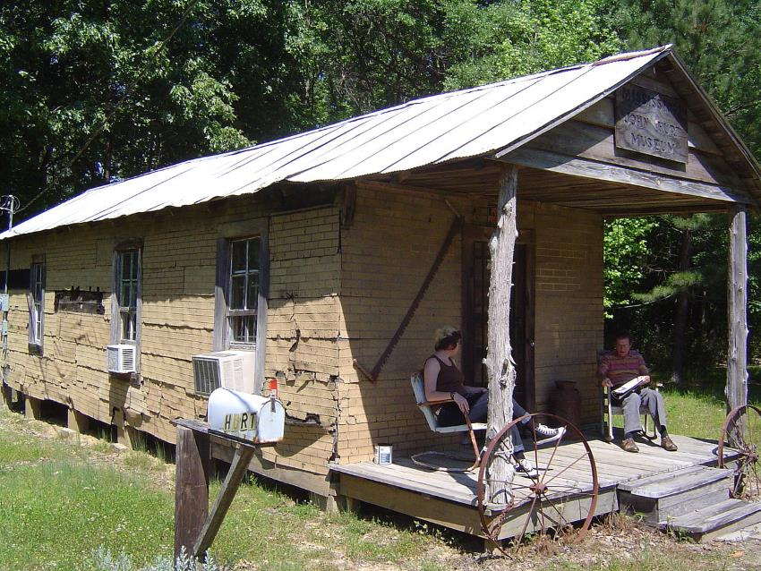 An example of a shotgun house (now converted into a museum) in Avalon, Mississippi, from Wikipedia.